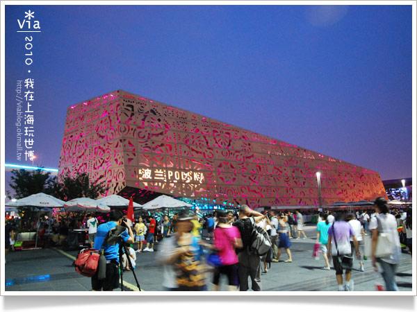 【2010上海世博會】Via帶你玩~浦東A、C片區國家館!34