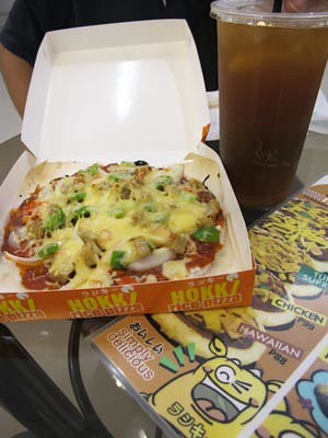 Hokki Rice Pizza