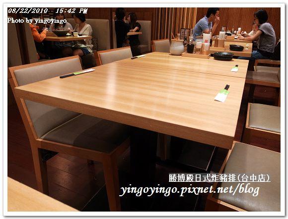 勝博殿(台中店)990822_R0014373