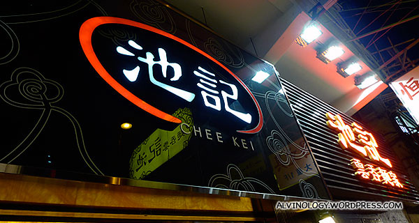 Chee Kei restuarant where Rachel was having her dinner - I met her there