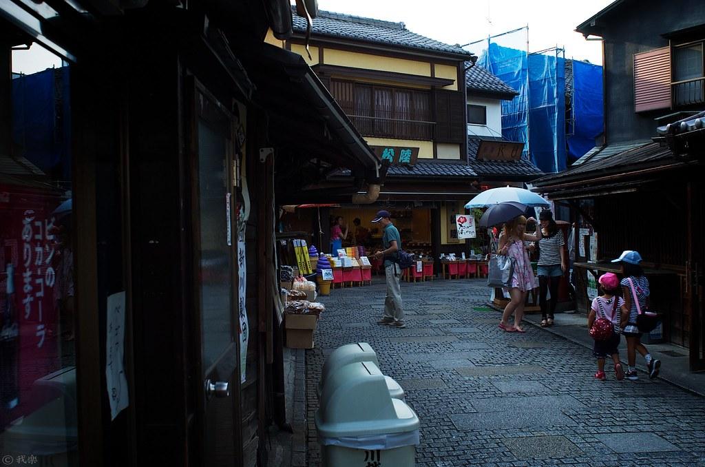 Kawagoe stroll #22