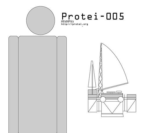 protei005