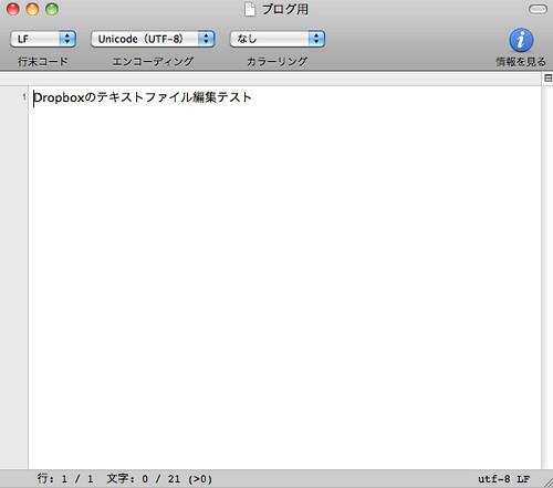 スクリーンショット(2010-09-13 22.43.20)