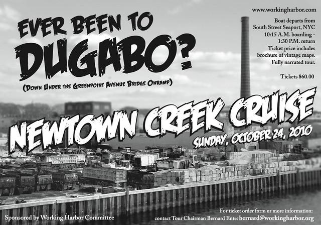 Newtown Creek Cruise 5