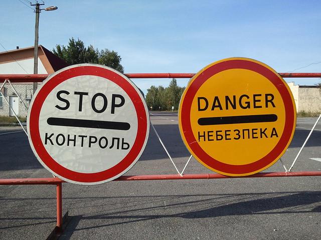 Stop! Danger!