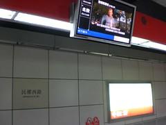 液晶テレビ 画像46