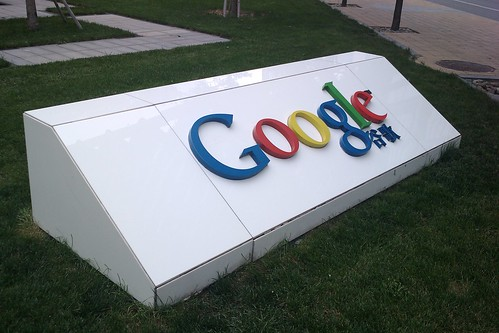 Google中國總部
