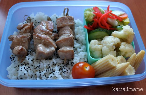 Bento for hubz: Teriyaki chicken