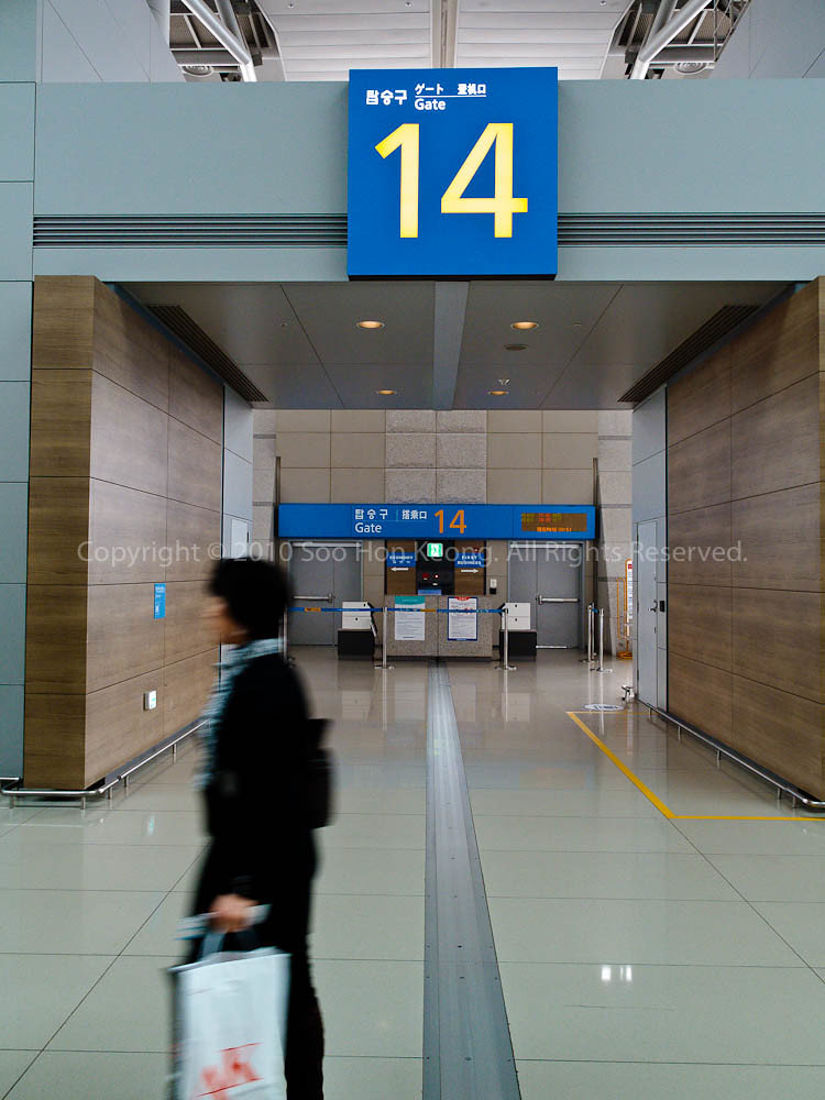 Gate 14 @ Seoul International Airport Incheon, Seoul, Korea