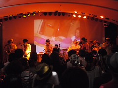 Wack Wack Rhythm Band