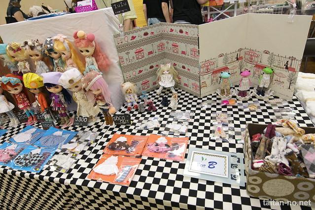 DollShow29-DSC_8375