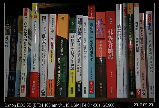 20100920Books