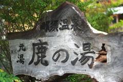 20100920133522