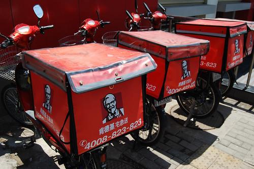 s29 - KFC to Go