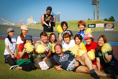 Bang-King 2010