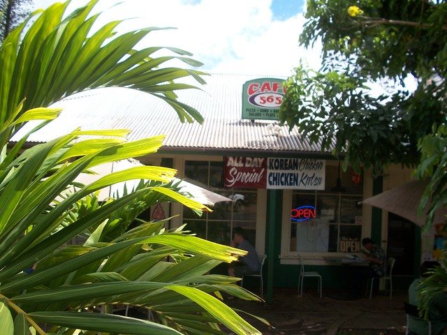 Cafe 565, Lana'i City