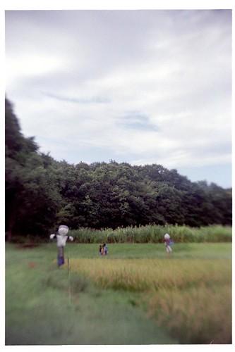 20100926 Gakkenflex