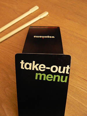 take out menu.jpg