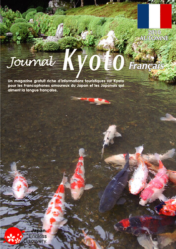 """Journal Kyoto"" in autumn"