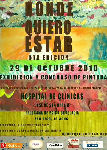 Poster principal de Concurso y Muestra Donde Quiero Estar 5ta. Edición