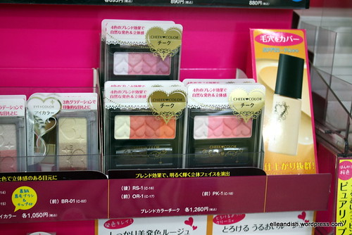 feel like it was a bit pricey, but IMHO Japanese makeup can do no wrong.