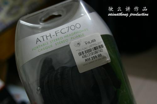 ATH - FC700