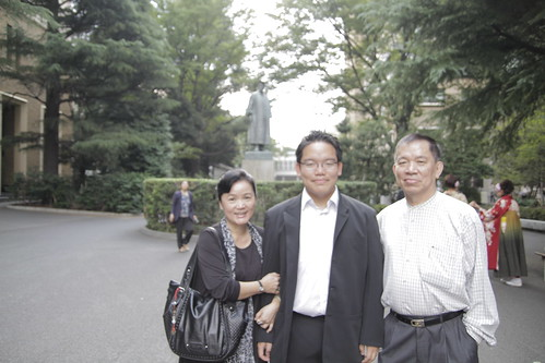Mom, dad and I, in front of Okuma statue