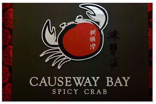 Causeway Bay Crabs-002