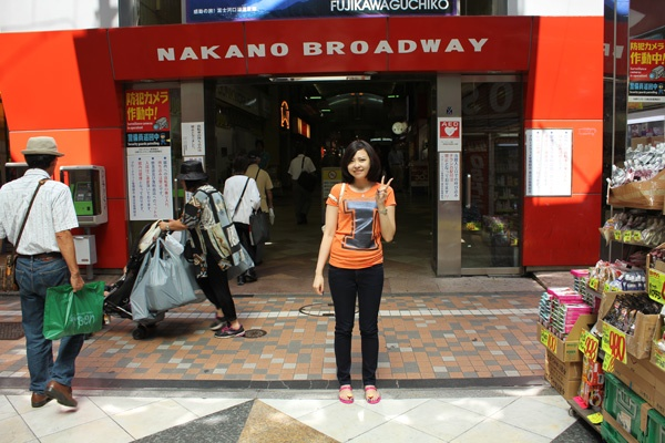 In front of Nakano Broadway