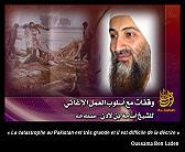 Nouvelle cassette de Ben Laden, désormais chantre de l'écologie et de l'aide humanitaire thumbnail