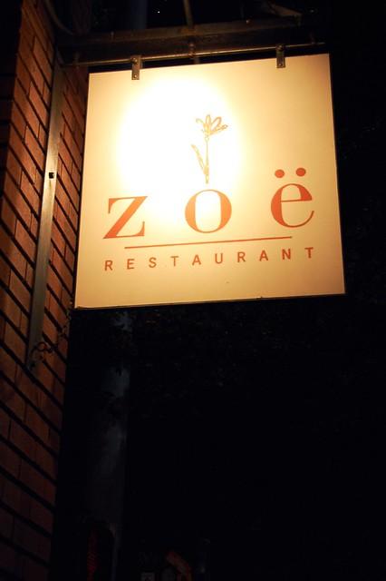 restaurant zoe 001