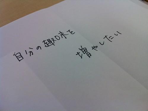 20101003_13