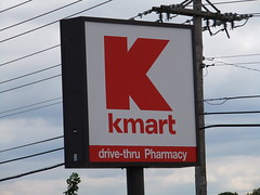 Kmart - Jefferson City, MO