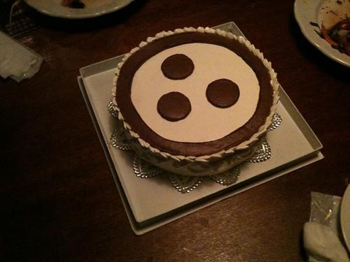 Plone cake