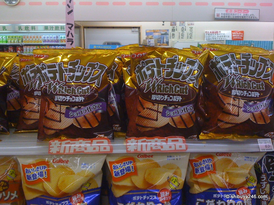 how do you like your potato chips? With some chocolate topping?