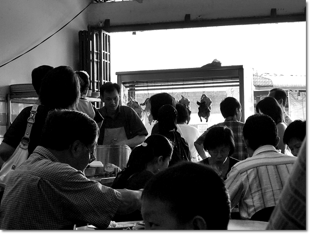 Lunch Crowd at Hin Loong