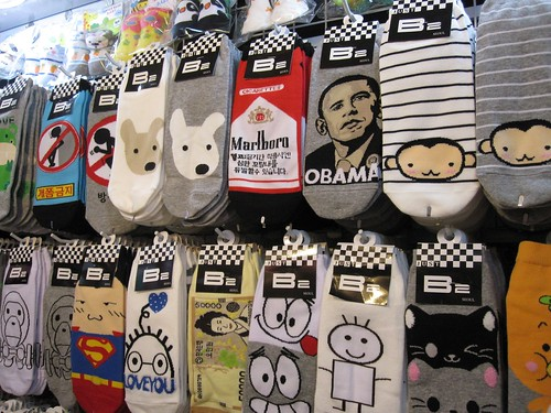 sock phobia 40 weird phobias you may not even know you have  if you ask a celebrity for an autograph and they decline, they may not be jerks but suffer from this phobia, .