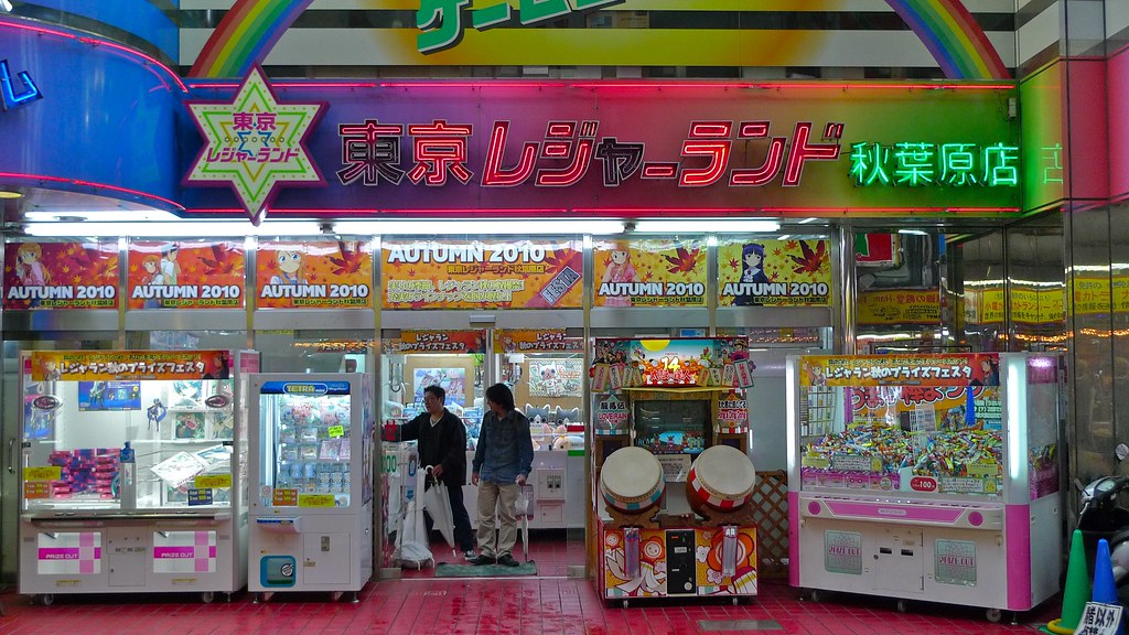 Akihabara Games