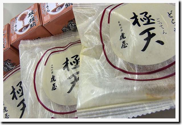 100728_161016_宮崎物産展土産