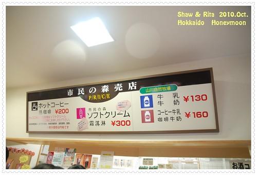 D1_14.jpg