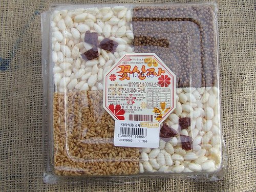 different types of rice cracker?