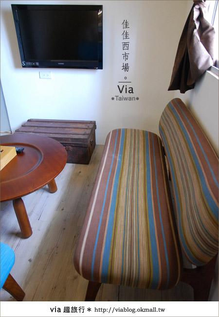【台南住宿】佳佳西市場旅店~充滿特色的風格旅店!20