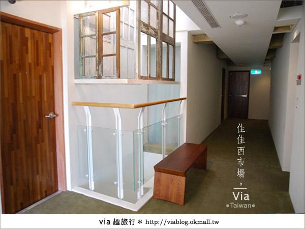 【台南住宿】佳佳西市場旅店~充滿特色的風格旅店!16