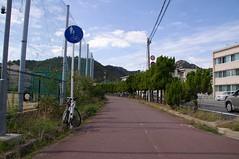 玉野市営電鉄跡 #4