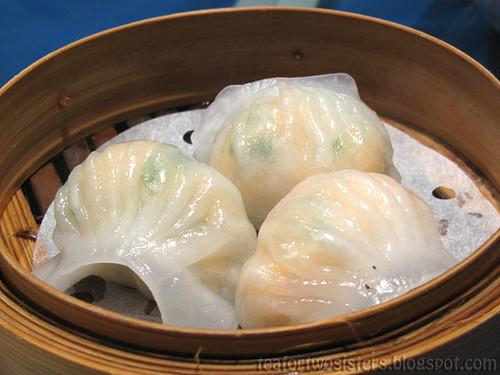Seaking Restaurant: Dim Sum 3