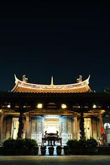 In Taiwan Changhua .  .  Lugang Longshan Temple   DSC_0730 (Ming - chun ( very busy )) Tags: light night nikon d70 taiwan