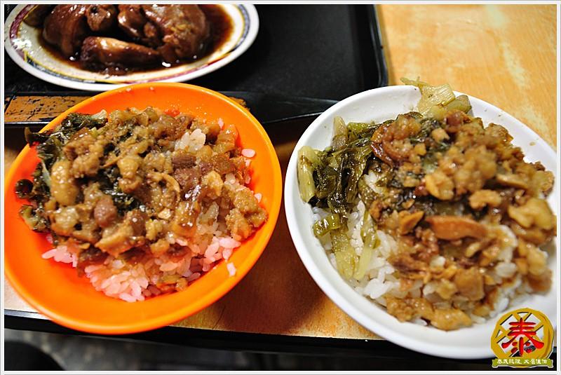 蓮霧滷肉飯 (4)