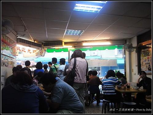 三禾米粉湯 (2)