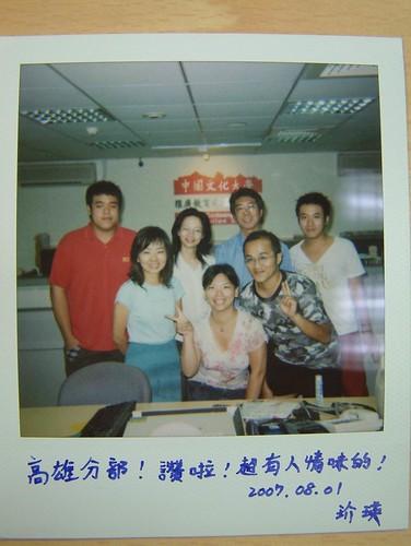 20070730--玠瑛的環島之旅441