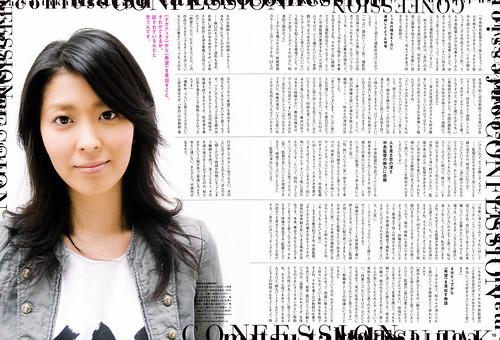 ピクトアップ no.64 P.10-11